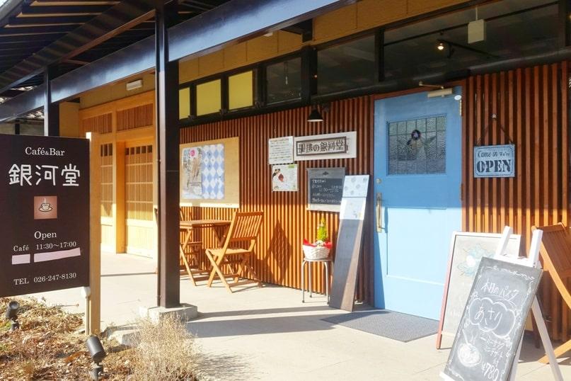 Obuse in Nagano. shop chestnut town street walk. Backpacking Japan travel blog