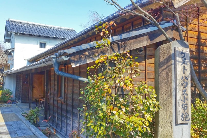 Obuse in Nagano. guesthouse. Town street walk. Backpacking Japan travel blog