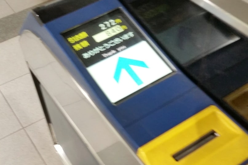 PASMO card in Tokyo. How to use pasmo card for train. Backpacking Japan
