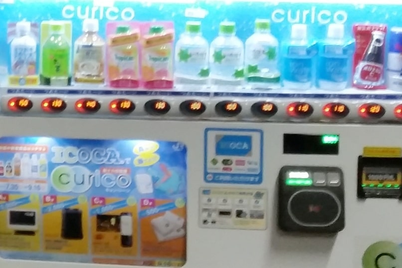 PASMO card in Tokyo. Use pasmo card for vending machines. Backpacking Japan