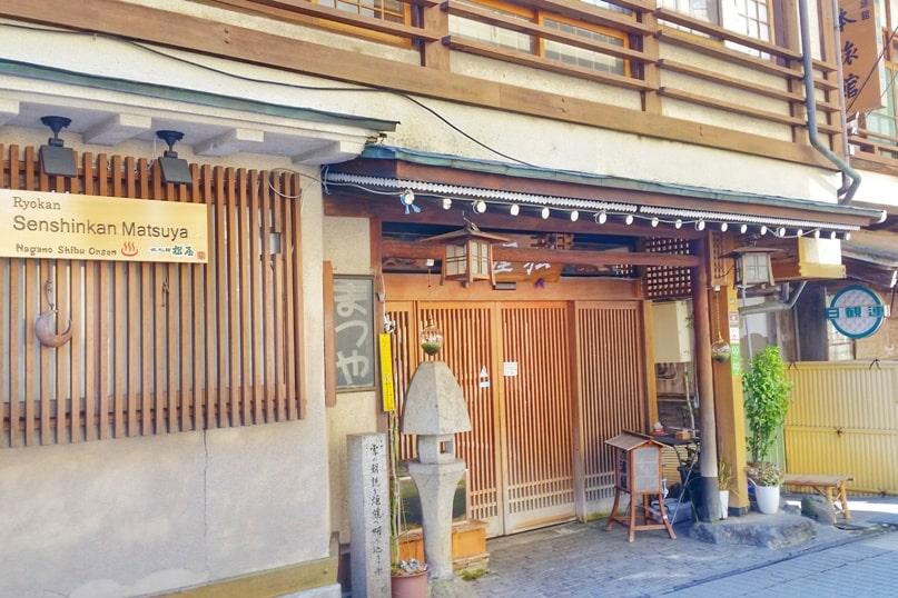 Shibu Onsen hot springs in Nagano. Village street walk. Backpacking Japan travel blog