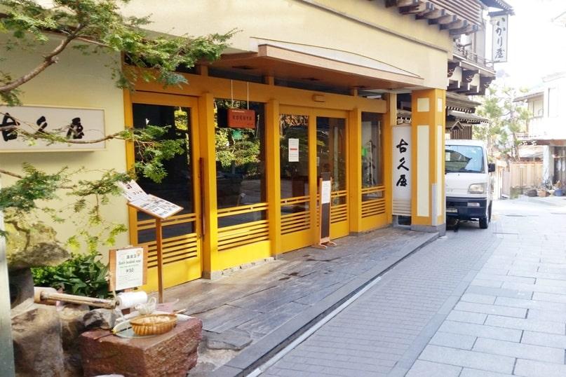 Shibu Onsen hot springs in Nagano. eggs with natural hot springs. Backpacking Japan travel blog