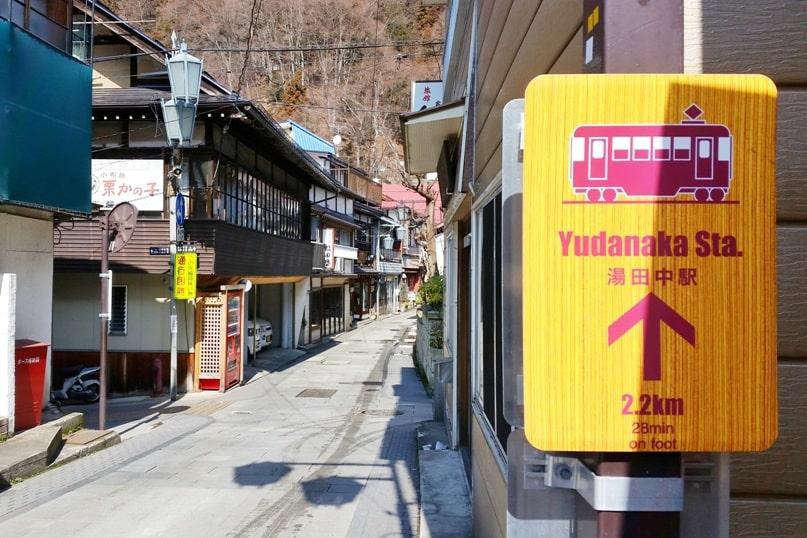 Shibu Onsen hot springs in Nagano. shibu onsen to yudanaka station train. Backpacking Japan travel blog
