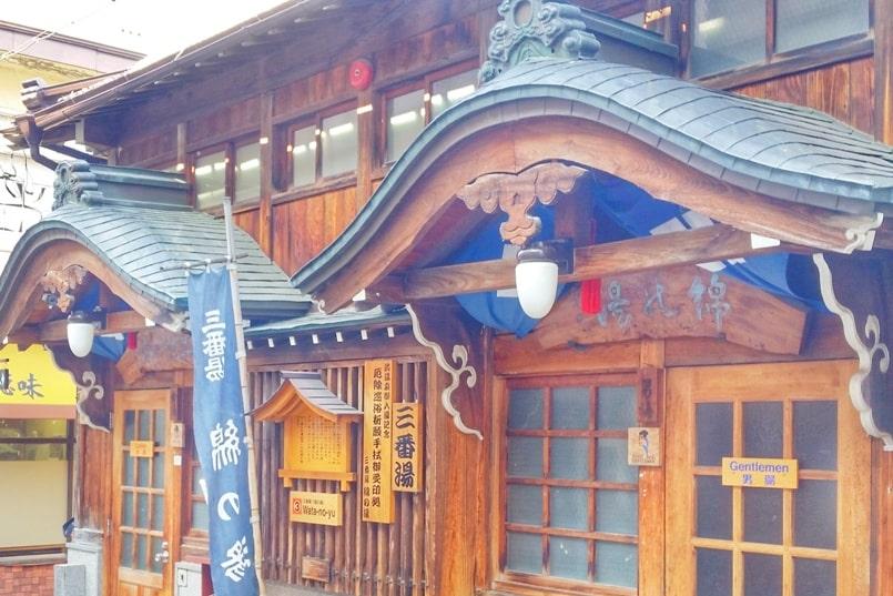 Shibu Onsen hot springs in Nagano. natural hot springs public bath. Backpacking Japan travel blog