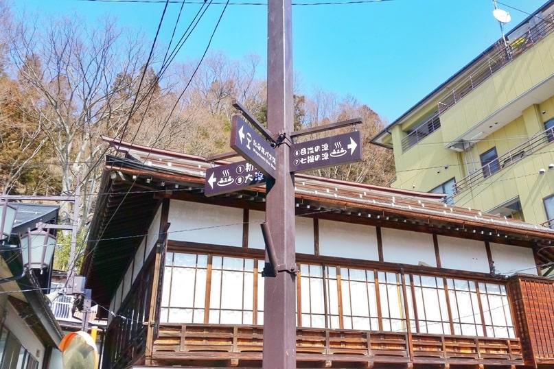 Shibu Onsen hot springs in Nagano. directions. places to visit. Village street walk. Backpacking Japan travel blog