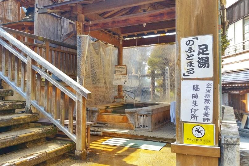 Shibu Onsen hot springs in Nagano. foot bath hot springs in japanese language. Backpacking Japan travel blog