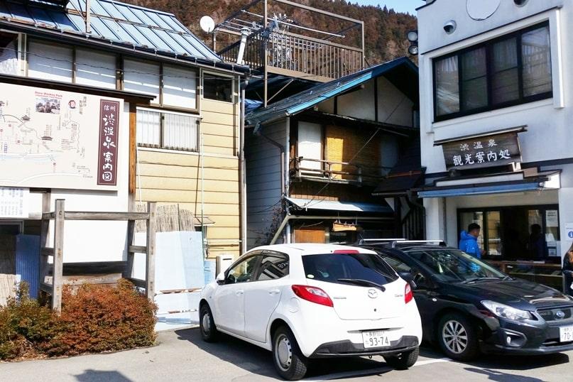 Shibu Onsen hot springs in Nagano. tourist information center. Backpacking Japan travel blog