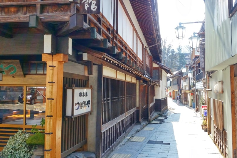 Shibu Onsen hot springs village. Best things to do in Nagano in 2 days with Snow monkey pass. best places to visit in Nagano. Backpacking Japan travel blog