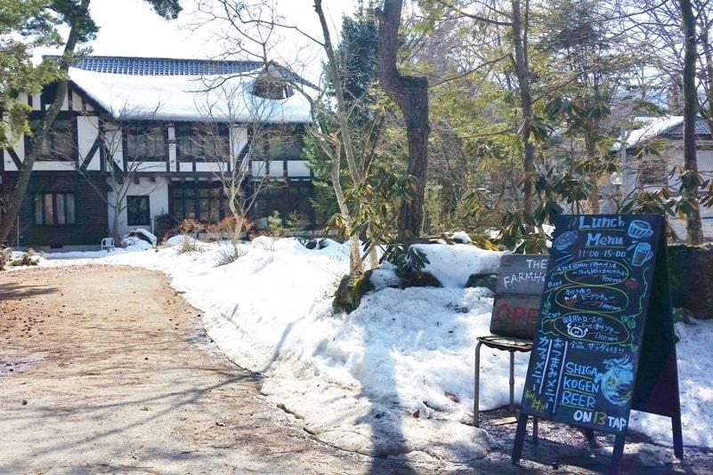 Walk to get from Jigokudani monkey park to Shibu Onsen. where to eat restaurants near jigokudani monkey park. 2 day Nagano winter itinerary with snow monkey pass. Backpacking Japan travel blog