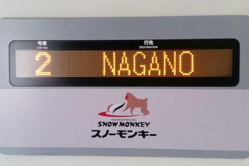 Snow monkey nagaden express train from Yudanaka Station to Nagano. 2 day Nagano winter itinerary with snow monkey pass. Backpacking Japan travel blog