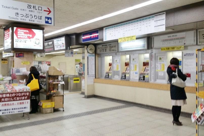 Where to buy snow monkey pass at nagano dentetsu station. 2 day Nagano winter itinerary. Backpacking Japan travel blog