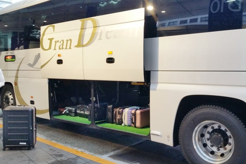 Tokyo to Kyoto bus. luggage storage. Backpacking Japan travel blog
