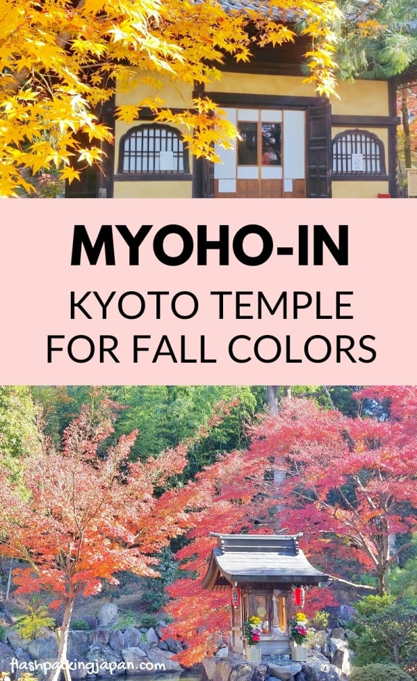 Myoho-in Temple for autumn fall foliage colors in Kyoto. best places to visit in kyoto it autumn. best things to do in kyoto. Tofukuji temple to kiyomizudera temple walk. Backpacking Japan travel blog