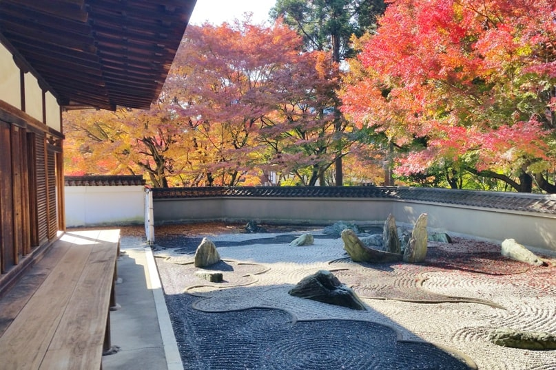 Ryogin-an Zen rock gardens Temple at Tofukuji Temple for autumn fall foliage colors in Kyoto. red orange yellow. Backpacking Japan travel blog