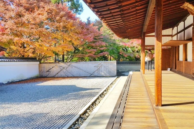 Ryogin-An Temple Zen Japanese gardens at Tofukuji Temple for autumn fall foliage colors in Kyoto. best places to visit in kyoto it autumn. best things to do in kyoto. Backpacking Japan travel blog